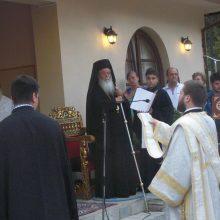 kozan.gr: Τελέστηκε Μέγας Εσπερινός στον Ιερό Ναό Μεταμορφώσεως του Σωτήρος στην Κοζάνη (Βίντεο & Φωτογραφίες)