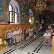 Kozan.gr: Τελέσθηκε, την Τρίτη 6 Αυγούστου, πανηγυρικός εσπερινός, στον Ιερό Ναό Αγίου Νικάνορα Κοζάνης (Φωτογραφίες)