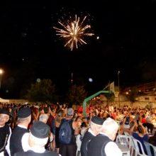 """Τοπική γιορτή με μουσική στο πλαίσιο του """"Φεστιβάλ Τόπος"""" στα Γρεβενά – 850 νέοι από τη Γαλλία διέσχισαν 10.000 χιλιόμετρα με 300 ιστορικά πλέον Peugeot205, στις 7 Αυγούστου"""
