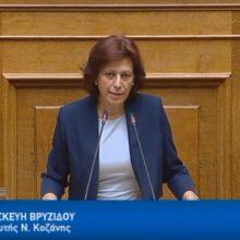 """Ομιλία της Παρασκευής Βρυζίδου Βουλευτή Ν. Κοζάνης στην Ολομέλεια της Βουλής των Ελλήνων για το Νομοσχέδιο: """"Ρυθμίσεις του Υπουργείου Εσωτερικών, διατάξεις για την ψηφιακή διακυβέρνηση και άλλα επείγοντα ζητήματα"""""""
