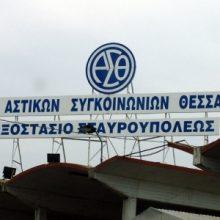 Νέος πρόεδρος του ΟΑΣΘ, ο Γεώργιος Σκόδρας, καθηγητής του Τμήματος Μηχανολόγων Μηχανικών, του Πανεπιστημίου Δυτικής Μακεδονίας