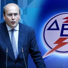 Χατζηδάκης: Με νόμο, μεγαλύτερη ευελιξία στη διοίκηση της ΔΕΗ – Άμεση κατάργηση NOME, δεν θα υποχωρήσω στις Βρυξέλλες