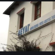 kozan.gr: Προειδοποίηση, μέσω εξωδίκου, της ΔΕΗ στην ΔΕΥΑ Γρεβενών, για ληξιπρόθεσμες οφειλές ύψους 1.544.396 ευρώ – Στην περίπτωση που δεν «τακτοποιηθεί» το χρέος, η ΔΕΗ προειδοποιεί για απενεργοποίηση των μετρητών φορτίου που ηλεκτροδοτούν τις εγκαταστάσεις της ΔΕΥΑΓ και σε καταγγελία της μεταξύ τους σύμβασης (Αποκλειστικό)