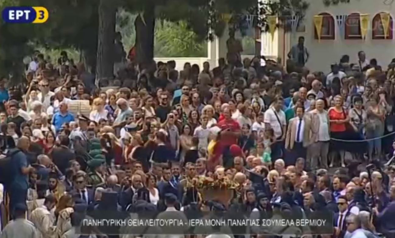 kozan.gr: Στιγμιότυπα από την πανηγυρική Θεία Λειτουργία και τη λιτάνευση της εικόνας, παρουσία του Προέδρου της Δημοκρατίας, στην Παναγία Σουμελά Βερμίου (Βίντεο)