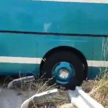 kozan.gr: (Ανατολικός Κόμβος Γρεβενών, ώρα 13:30): Άγιο είχαν επιβάτες λεωφορείου του ΚΤΕΛ Κέρκυρας, όταν, ενώ ήταν σταθμευμένο, πιθανότατα «λύθηκε» το χειρόφρενο και παραλίγο να πέσει σε γκρεμό (Βίντεο)