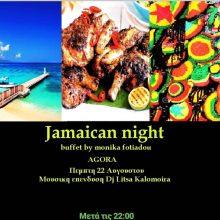 Τζαμαϊκανή βραδιά στο AGORA στην Κοζάνη, την Πέμπτη 22 Αυγούστου