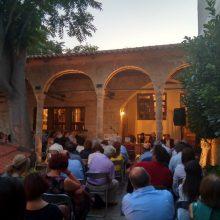 Το Μουσείο Σύγχρονης Τοπικής Ιστορίας Κοζάνης «ΝΙΚΟΣ ΚΑΛΟΓΕΡΟΠΟΥΛΟΣ» ανοίγει και πάλι τις πόρτες του στο κοινό από την Πέμπτη 22 Αυγούστου