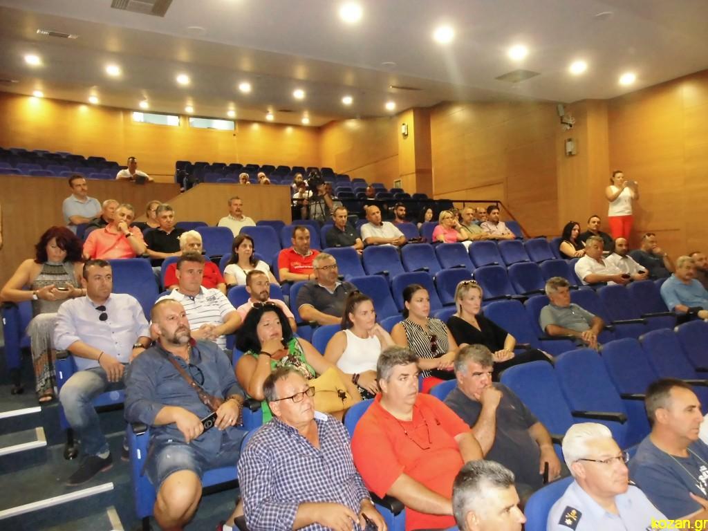 kozan.gr: Περιφέρεια Δ. Μακεδονίας: Πολύ σύντομα η προμήθεια 120 απινιδωτών, που έχουν χωροθετηθεί με μελέτη του Πανεπιστημίου Δυτικής Μακεδονίας (Φωτογραφίες & Βίντεο)