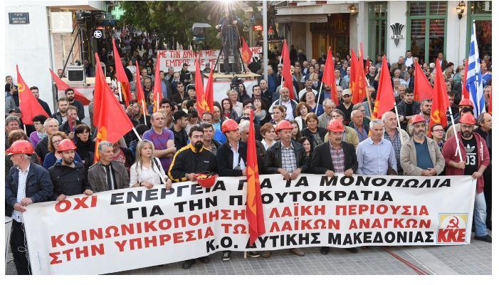 KKE TE Ενεργειακού Τομέα:  Κάθε εργαζόμενος σε θέση μάχης απέναντι στα σχέδια κεφαλαίου – ΕΕ κυβέρνησης ΝΔ για την παραπέρα ιδιωτικοποίηση της ΔΕΗ Α.Ε.