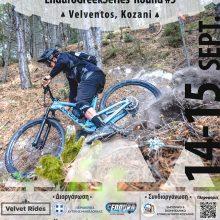 VelvetRides Enduro, στις 14-15/9/2019, στο Βελβεντό