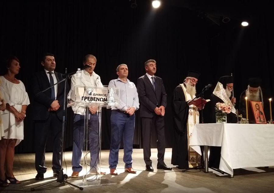 Η τελετή ορκωμοσίας του νέου δημοτικού συμβουλίου του Δήμου Γρεβενών (Βίντεο)