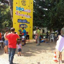 kozan.gr: Πτολεμαΐδα: Ξεκίνησαν οι διήμερες εκδηλώσεις του Σώματος Ελλήνων Προσκόπων  (Φωτογραφίες)