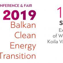 Εκθεσιακό Κέντρο Κοίλα Κοζάνης: Από 19 – 22 Σεπτεμβρίου το συνέδριο για τη Μετάβαση των Βαλκανίων στην Καθαρή Ενέργεια