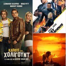 Κινηματογράφος Ολύμπιον (Κοζάνη): Έναρξη κινηματογραφικής σεζόν,  με 3 νέες ταινίες, από Πέμπτη 29/8