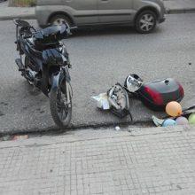 kozan.gr: Τροχαίο ατύχημα, με πλαγιομετωπική σύγκρουση αυτοκινήτου (βανάκι) με μηχανάκι και ΠΑΛΙ στη συμβολή των οδών Σμύρνης με Πανόρμου στην Κοζάνη (Φωτογραφίες & Βίντεο)