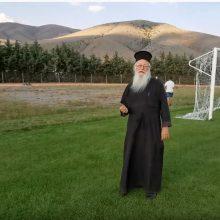 """kozan.gr: Αγιασμός για τη νέα ποδοσφαιρική χρονιά για το Μακεδονικό Σιάτιστας, παρουσία του Μητροπολίτη Σισανίου & Σιατίστης κ.κ. Αθανασίου, με τον Παπαβασίλη να """"εκτελεί"""" και πέναλτι  (Βίντεο)"""
