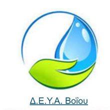 kozan.gr: O Πανελλήνιος Σύνδεσμος Εκτροφέων Γουνοφόρων Ζώων ζητεί να επανεξετασθεί το θέμα υποχρέωσης στους λογαριασμούς ύδρευσης, που αφορά τους εκτροφείς γουνοφόρων ζώων από το 2012 2012 και μετά – Το επόμενο Δ.Σ. της ΔΕΥΑ Βοΐου θα αποφασίσει για το θέμα