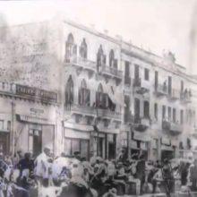 Τραγούδι, από ομάδα μουσικών της πόλης Πτολεμαΐδας, για τη συμπλήρωση 97 χρόνων από την μικρασιατική καταστροφή