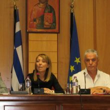 Συνεδρίαση του Περιφερειακού Συμβουλίου Δυτικής Μακεδονίας, την Πέμπτη 26 Σεπτεμβρίου