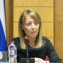 """Ανακοίνωση της Προέδρου του Περιφερειακού Συμβουλίου Δυτικής Μακεδονίας:""""Η προγραμματισμένη δια ζώσης συνεδρίαση (κεκλεισμένων των θυρών) του Περιφερειακού Συμβουλίου Δυτικής Μακεδονίας της 1ης Ιουλίου και ώρα 15:00, θα πραγματοποιηθεί με τηλεδιάσκεψη"""""""