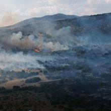 kozan.gr: Εικόνες του kozan.gr από ψηλά από τη μεγάλη φωτιά από την αγροτοδασική έκταση έξω από τα Λεύκαρα Σερβίων και σε εκτεταμένη μεγάλη έκταση – Ήδη έχουν καεί  αρκετά (Βίντεο)