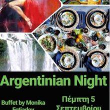 Γευστική βραδιά στο AGORA στην Κοζάνη,την Πέμπτη 5 Σεπτεμβρίου