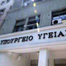 Νέος Διοικητής στην 3η ΥΠΕ, μετά την απομάκρυνση Τοπαλίδη, ο πρώην διοικητής του Μαμάτσειου νοσοκομείου Κοζάνης αλλά και της 3ης ΥΠΕ, Παναγιώτης Μπογιατζίδης