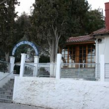Πανηγυρίζει το Ιερό Εξωκκλήσιο Αγίας Άννης Κοζάνης, την Κυριακή 8 και Δευτέρα 9 Σεπτεμβρίου
