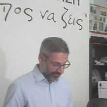 """kozan.gr: Συνέντευξη τύπου παραχώρησε, σήμερα Τετάρτη 4/9, η Δημοτική Κίνηση """"Κοζάνη Τόπος να ζεις"""", παρουσιάζοντας τον 5ετη απολογισμό του έργου  (Βίντεο & Φωτογραφίες)"""