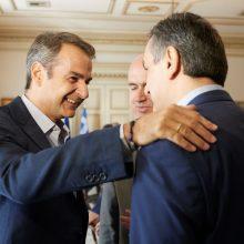 Στη συνάντηση των Περιφερειαρχών με τον Πρωθυπουργό κι ο Γ. Κασαπίδης – Τι τους είπε ο Κ. Μητσοτάκης (Φωτογραφίες)
