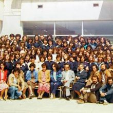 4ο αντάμωμα αποφοίτων 1982 του 4ου Λυκείου Κοζάνης, τη Δευτέρα 9 Σεπτεμβρίου