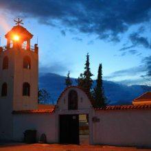 Εορτή του Γενεσίου της Θεοτόκου – Πανηγυρίζει και η Ιερά Μονή Ζιδανίου