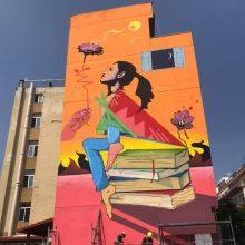 "kozan.gr: Ολοκληρώθηκε η τοιχογραφία στην πίσω όψη πολυκατοικίας που ""βλέπει"" στην κεντρική πλατεία – πεζόδρομο Κοζάνης (Φωτογραφίες)"