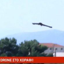 Ρεπορτάζ της ΕΡΤ3 για την ερευνητική ομάδα Mars του Πανεπιστημίου Δυτικής Μακεδονίας που συμμετέχει στο πρόγραμμα Mars – Smart Farming with drones, στο πλαίσιο της Δράσης ΕΡΕΥΝΩ- ΔΗΜΙΟΥΡΓΩ- ΚΑΙΝΟΤΟΜΩ (Bίντεο)