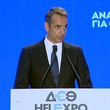 kozan.gr: Κ. Μητσοτάκης στην ομιλία του στην ΔΕΘ: «Απολιγνιτοποίηση με ομαλή μετάβαση στη νέα εποχή – Η Δυτική Μακεδονία θα μας έχει δίπλα της στην αναζήτηση νέων επενδύσεων»(Βίντεο)
