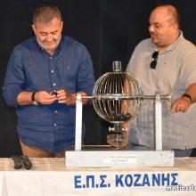Πραγματοποιήθηκε η κλήρωση για το Κύπελλο της ΕΠΣ Κοζάνης 2019-2020 – το πρόγραμμα  – Κορυφιδης Ν. Παναγιώτης: «Ευχή να διάγουμε με Ήθος «