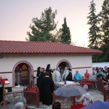 Παρουσία εκατοντάδων προσκυνητών πραγματοποιήθηκε ο Μέγας Πανηγυρικός Αρχιερατικός Εσπερινός στην Ι. Μονή Παναγίας Ζιδανίου (Φωτογραφίες)