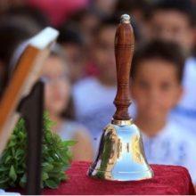 Στις 10.00 π.μ. ο αγιασμός στο 1ο ΕΠΑΛ Κοζάνης