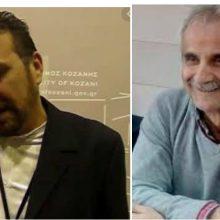 kozan.gr: Χύτρα ειδήσεων: Γιώτης Βασιλειάδης και Νίκος Κέφαλος, το ντόπιο δίδυμο νέου Καλλιτεχνικού Διευθυντή και νέου Προέδρου του ΔΗΠΕΘΕ Κοζάνης, που εξετάζει η νέα Δημοτική Αρχή