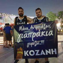 "kozan.gr: Οι Κοζανίτες Δημήτρης Φλώρος και Νικόλας Σαββίδης, από την Κίνα,  μετά τον αποκλεισμό της Εθνικής μπάσκετ, στέλνουν το δικό τους μήνυμα γραμμένο σε ""πανό"" (Φωτογραφία)"