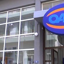 Aναλυτικές πληροφορίες για τα προγράμματα απασχόλησης ανέργων του ΟΑΕΔ στην Περιφέρεια Δυτικής Μακεδονίας