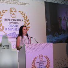 "kozan.gr: Στην B&T Composites, από την ακριτική Φλώρινα, το βραβείο Καινοτομίας, στην εκδήλωση απονομής των 1ων επιχειρηματικών βραβείων ""Θαλής ο Μιλήσιος"""