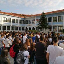 Αγιασμός, από τον Μητροπολίτη Σισανίου & Σιατίστης Αθανάσιο, στο Γυμνάσιο και Γενικό Λύκειο Σιάτιστας (Φωτογραφίες & Βίντεο)