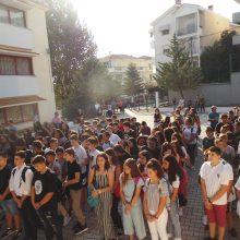 kozan.gr: Ο αγιασμός στο 4ο Γυμνάσιο Κοζάνης (Βίντεο & Φωτογραφίες)