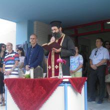kozan.gr: Ο αγιασμός στο 3o Λύκειο Κοζάνης (Βίντεο & Φωτογραφίες)