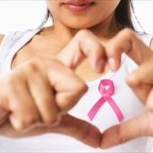 """Πτολεμαΐδα: Εκδήλωση με τίτλο: """"Καρκίνος του Μαστού, ο άγνωστος γείτονας. Ενημερώσου – πρόλαβε – ζήσε χωρίς φόβο"""" την Τετάρτη 18 Σεπτεμβρίου"""