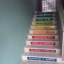 Με όμορφα μηνύματα γέμισαν οι σκάλες του Δημοτικού σχολείου Δρεπάνου (Φωτογραφίες)