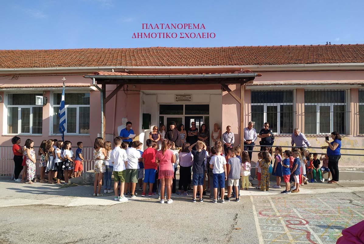 Κλίμα χαράς και προσδοκιών στον Αγιασμό με την έναρξη των μαθημάτων (και) στα Σχολεία στην Α.Π.Β. της Ιεράς Μητροπόλεως Σερβίων και Κοζάνης (του παπαδάσκαλου Κωνσταντίνου Ι. Κώστα)