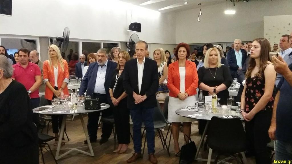 kozan.gr: Με πολύ κόσμο, γιορτάσθηκαν, το βράδυ του Σαββάτου 14 Σεπτεμβρίου, τα 30 χρόνια λειτουργίας του ξενοδοχειακού συγκροτήματος Παντελίδης στην Πτολεμαΐδα (Φωτογραφίες & Βίντεο)