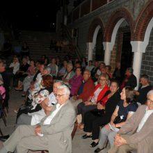 kozan.gr: Όμορφη εκδήλωση από τη χορωδία του φανού της Σκ΄ρκας, διοργανώθηκε το βράδυ της Κυριακής 15/9 στον προαύλιο χώρο του Ιερού Ναού Αγίου Νικάνορα Κοζάνης (Φωτογραφίες & Βίντεο)